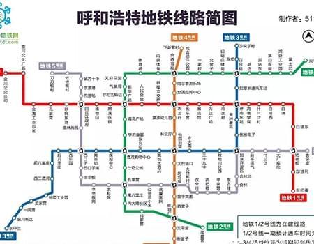 昌平线和8号线交汇地铁站朱辛庄站