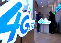 中移动4G用户首现负增长:4月微跌0.36%至6.7亿
