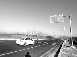 义马市加快推进农村公路建设 铺就坦途助发展