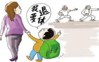 逃离北上广 国内最适合养老的四个城市