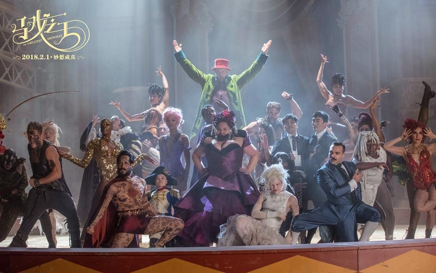 电影《马戏之王》主题曲获奥斯卡最佳歌曲提名