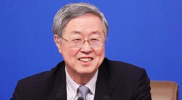 中国人民银行行长周小川出席国际清算银行会议