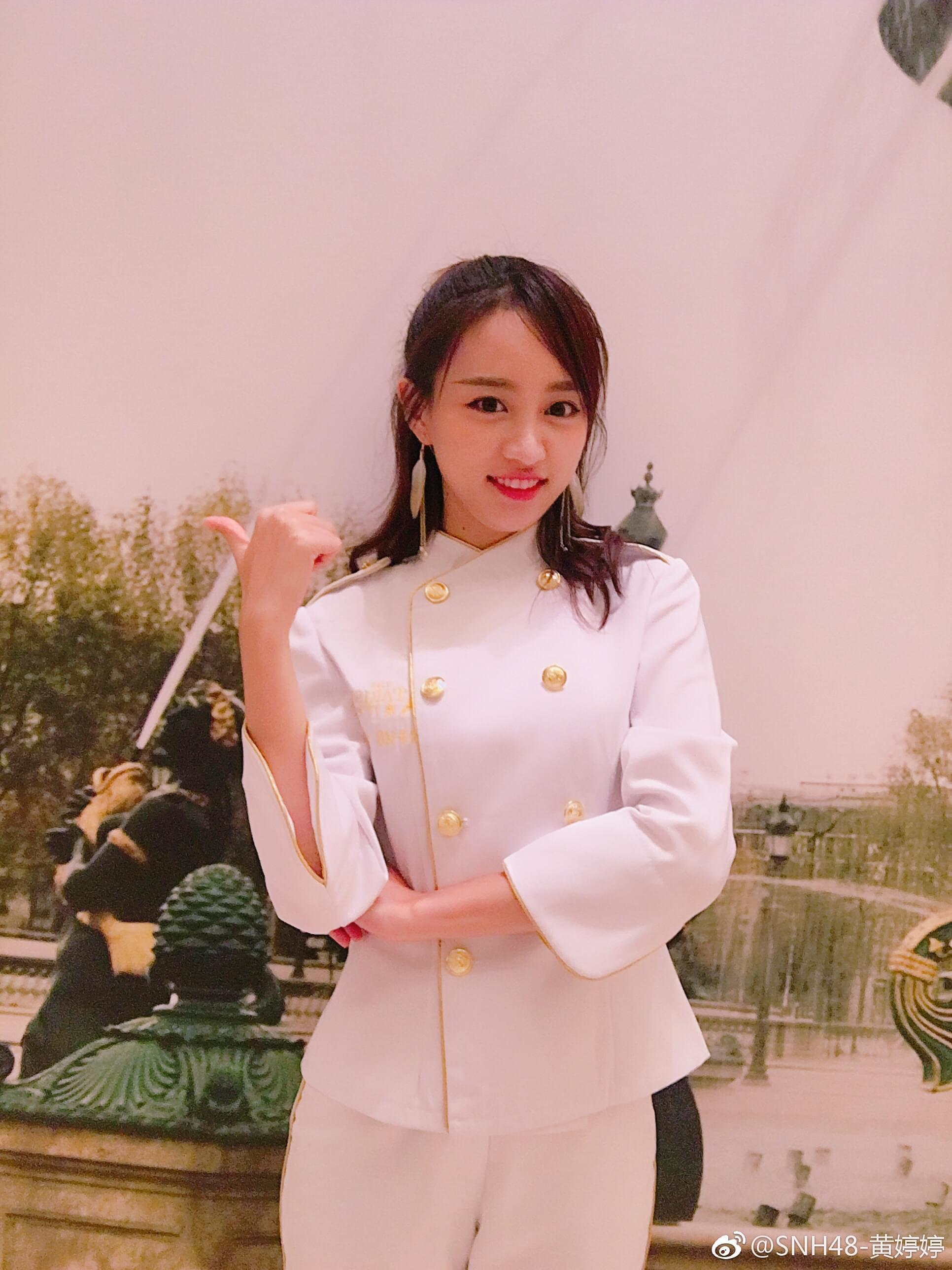 SNH48黄婷婷水壶煮方便面 粉丝:没烧掉酒店