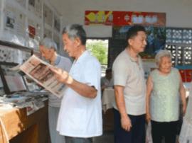 """戴彩之:自掏腰包建""""快乐的老年之家"""" 免费向居民开"""
