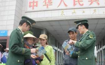 """东兴边检站增设两条""""清明返乡绿色通道"""""""