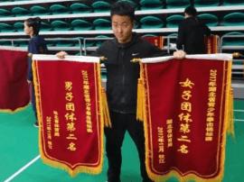 宜昌市组队参加湖北省青少年拳击锦标赛斩获3金