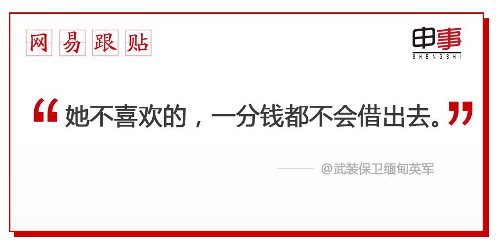 3.22女子恋上假警察 被骗135万仍想嫁