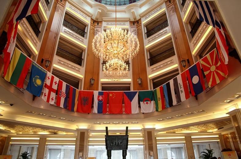 第二届中国捷克斯洛伐克友谊农场对外合作推介会
