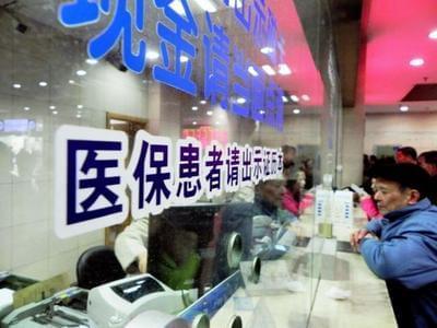 内蒙古出台七项举措规范医疗服务价格