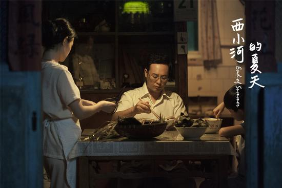 电影《西小河的夏天》演员张颂文