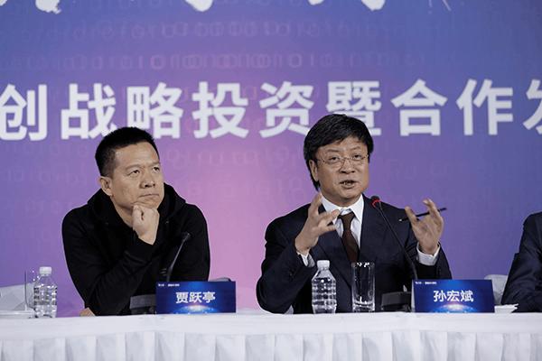 融创中国:延期两个月寄发投资乐视三公司的通函