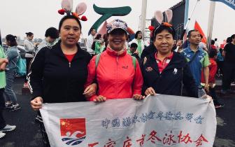 石家庄市冬泳协会百人参加徒步大会活动