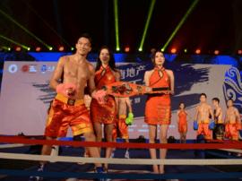 中国拳王赛震撼发布 中国第一条金腰带出世