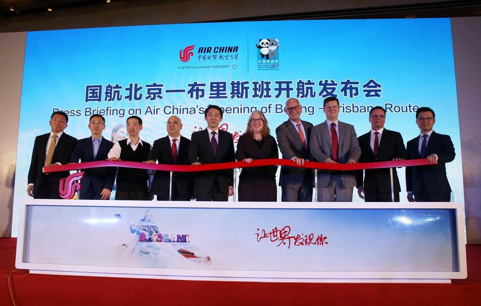 与会嘉宾共同祝福北京-布里斯班航线首航成功