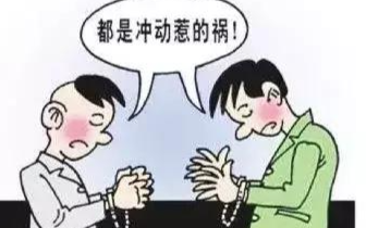 """防城港男子替父""""报仇""""用砖头将邻居的手指打断"""