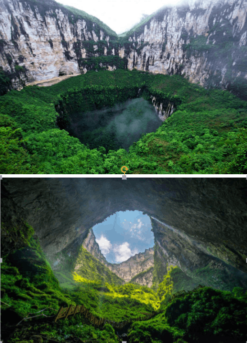 天坑地缝将有望成为世界地质公园 颜值杠杠的!