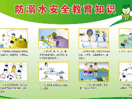 漳州一中分校开展防溺水安全主题教育活动
