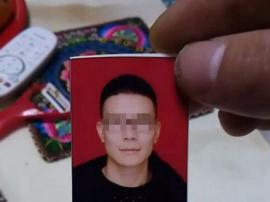 泸州市民拍3张2寸证件照 被收费240元