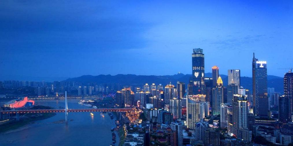 想要的城|等一个人,陪我去重庆