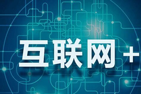 """""""互联网+农产品"""" 漳州开启精准扶贫新思维"""