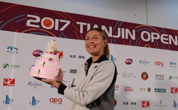 天津赛莎娃女单夺冠 出席发布会展示蛋糕