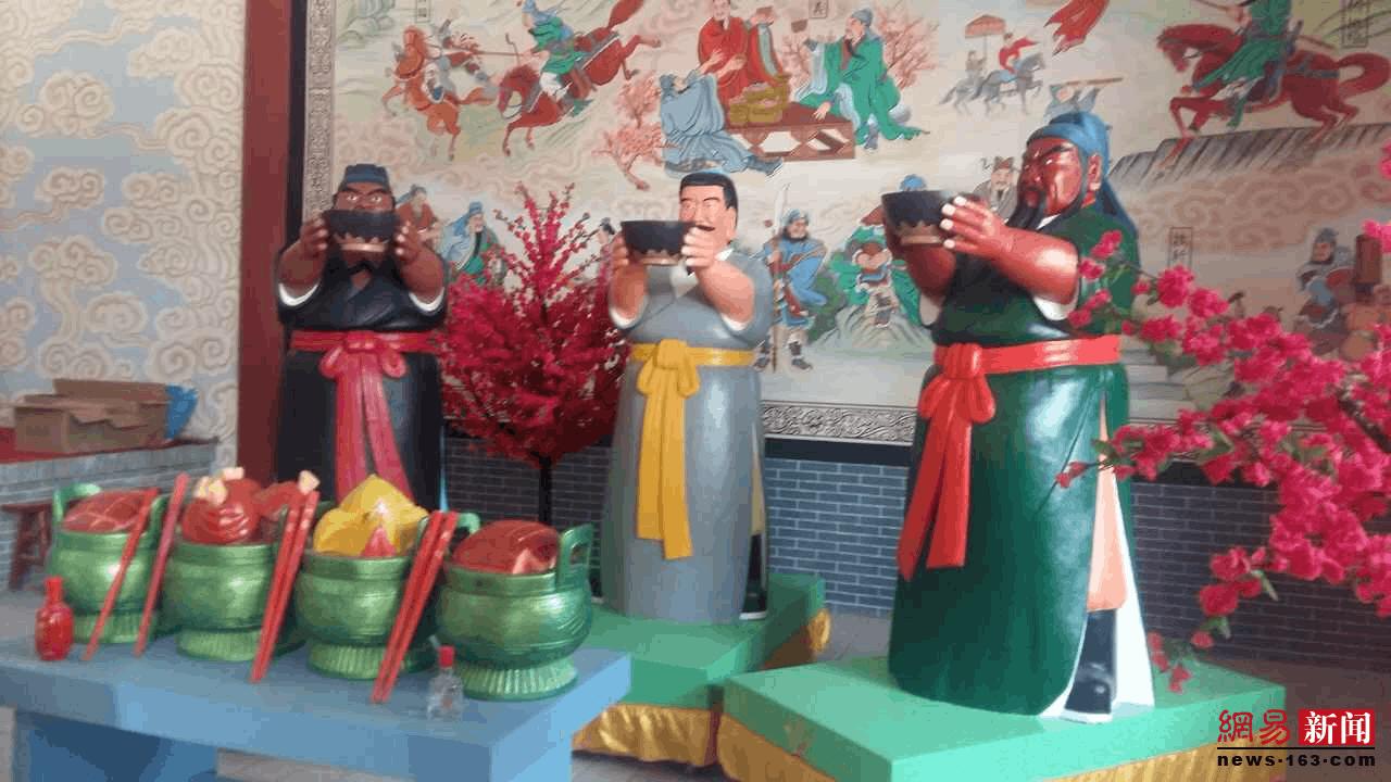 传承关公文 运城解州西元村建成关公木雕像群