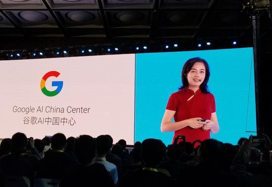 曝谷歌在北京租下6000平米写字楼 或成AI中心办公区