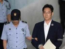 三星太子涉嫌行贿朴槿惠 检方终审要求判其12年