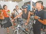 【智博会】第七届中国智慧城市技术与应用产品博览会