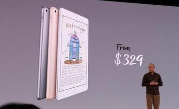 苹果发新款iPad:9.7英寸 32GB售2588元