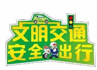 荆州交警一大队查获一起外籍人士交通违法行为