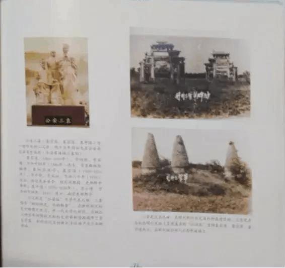 揽括大事件 公安县老照片画册《岁月的光影》出版