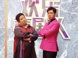 《欢乐喜剧人》第三季  爱笑兄弟肖旭肥龙加盟
