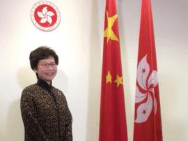 林郑月娥今下午前往北京接受国务院任命