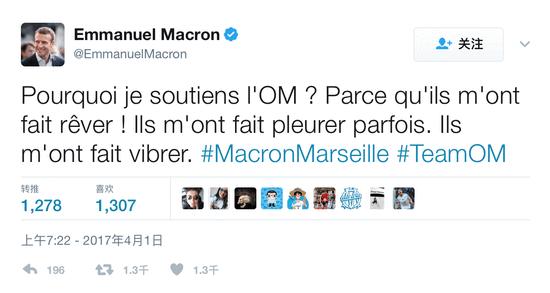 史上最会踢球的总统!法国新总统马克龙曾是球员