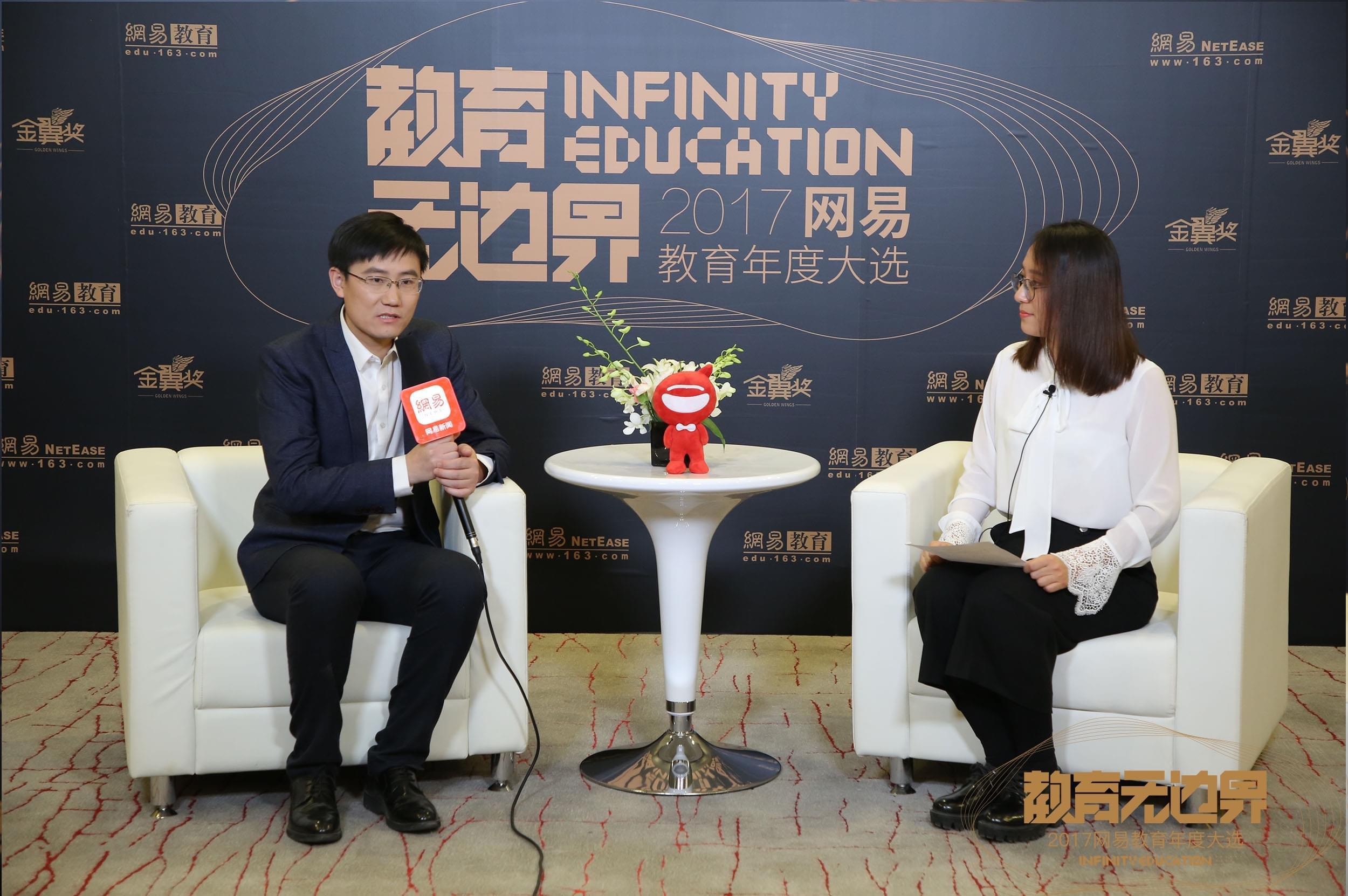 华工启明星教育机构韩青江:打造有领导力的教育品牌