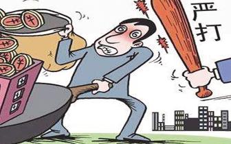 今年调控政策将继续遏制投机炒房