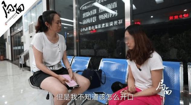 郑州相亲现奇葩条件:要求女方体重必须是111斤