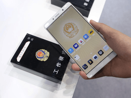 中兴安全手机助力上海司法警务通升级项目