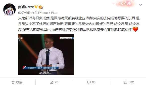 广东零号特工借维斯MVP自励:要做内心最好的自己