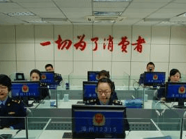 唐山曹妃甸区市场监管行政调解中心成立