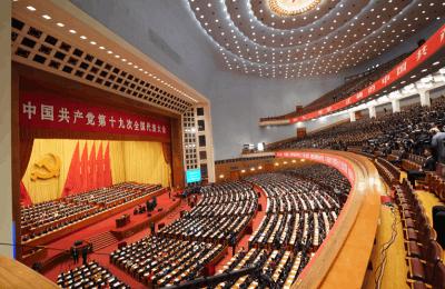 中共第十九次全国代表大会开幕