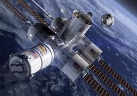 首个太空酒店之旅2022年成真 12天行程需950万美