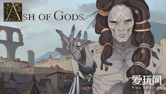 画风独特的独立SRPG游戏《诸神灰烬》发布中文预告片