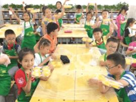父亲节来临 烘焙体验进铁路坝小学课堂