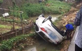 """今天""""最失魂"""":东莞一车行驶中突然翻入河沟"""
