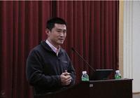 美国斯坦福大学洪翰教授莅临中山大学新华学院讲学