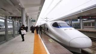 渝昆高铁力争年内开工 预计2023年开通