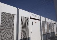 特斯拉用太阳能电池为小岛供电 最少满足十年需
