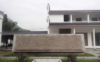 """姚岸村:红色旅游添""""新景"""""""